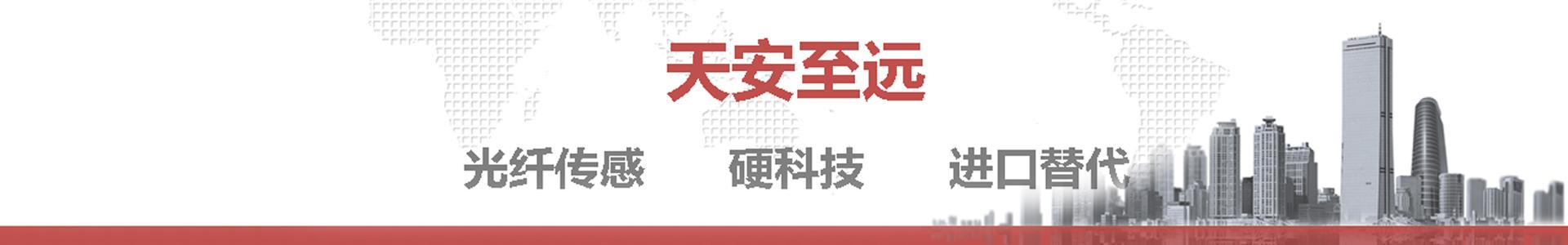 http://www.tianansensor.com/data/upload/202007/20200707153536_964.jpg
